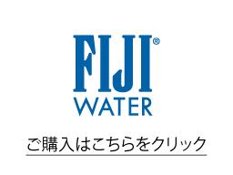FIJI Water Official Online Shop